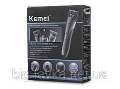 Электробритва для волос Kemei KM-1407 3 в 1