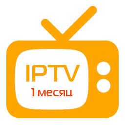 Подписка на плейлист SmartTab.TV Plus 4K (500 каналов) - 1 месяц
