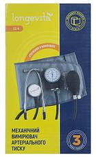 Тонометр, медицинский измеритель давления LONGEVITA LS-4, фото 3