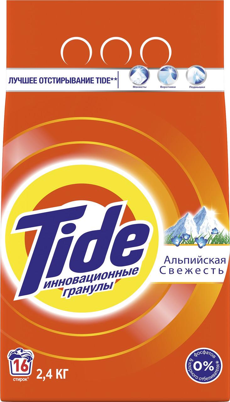 """Пральний порошок Tide """"Альпійська свіжість"""" (2,4 кг)"""