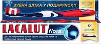 Зубная паста Lacalut Flora + зубная щетка (75мл.)
