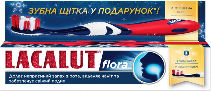 Зубна паста Lacalut Flora + зубна щітка (75мл.)