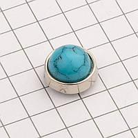 10791 ( 10мм ) хольнитен никель + бирюзовый лак