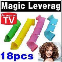 Бигуди Magic Leverag спиральные (18 шт + 2 стержня) отличный подарок для женщины Новинка рынка мэжик spiral сп