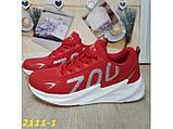 Кроссовки на массивной подошве шарк SHARK красные 36, 38 р. (2111-1), фото 5