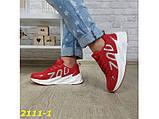 Кроссовки на массивной подошве шарк SHARK красные 36, 38 р. (2111-1), фото 4