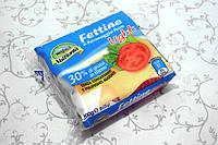 Бутербродный сыр плавленный ValBonta 200г.