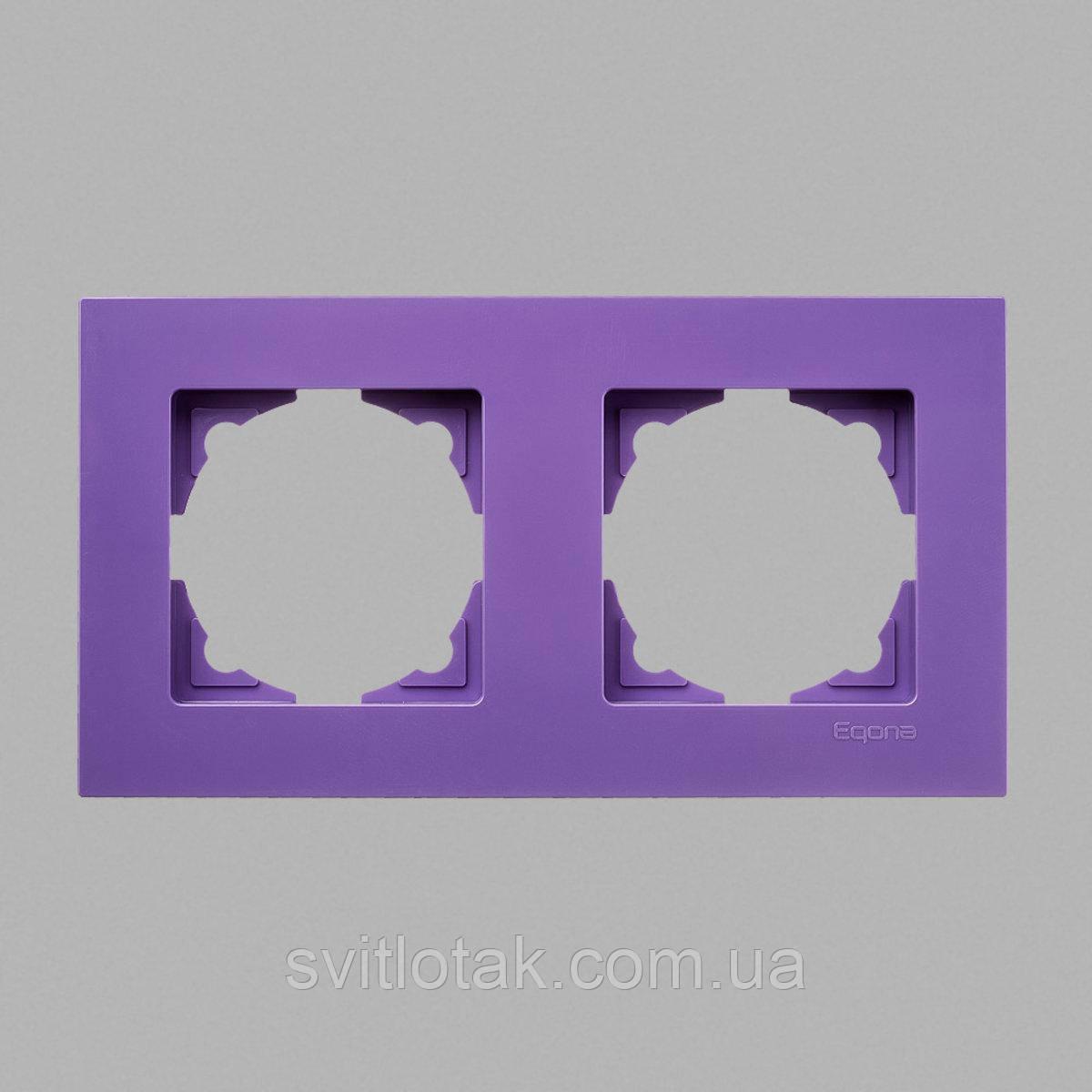 Eqona рамка 2-а лілова