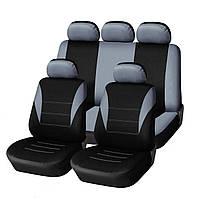 Универсальный Four Seasons Серый Черный Ткань Авто Защитные чехлы на сиденья 9pc Полный комплект Airbag Compatible-1TopShop