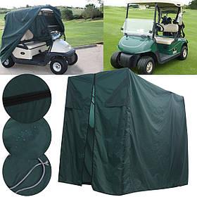 GolfBuggyCartCoverВодонепроницаемыПылезащитный протектор UV-1TopShop