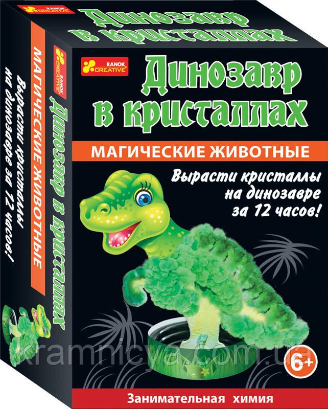 """Набор для творчества """"Динозавр в кристаллах"""""""