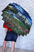 Зонт трость Лето 8320