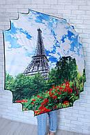 Зонт трость Париж 8319