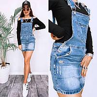 3677 New Jeans сарафан джинсовый с царапками синий весенний коттоновый (25-30, 6 ед.), фото 1