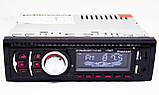 Автомагнитола Pioneer 1782BT Bluetooth+2xUSB+SD+AUX 4x50W, фото 2