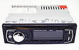 Автомагнитола Pioneer 6295BT Bluetooth+2xUSB+SD+AUX 4x50W, фото 5