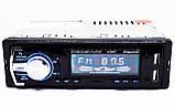 Автомагнітола Pioneer 6298BT Bluetooth+2xUSB+SD+AUX 4x50W, фото 2