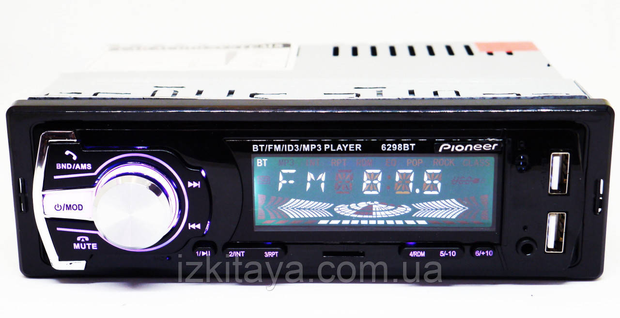 Автомагнітола Pioneer 6298BT Bluetooth+2xUSB+SD+AUX 4x50W