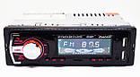 Автомагнітола Pioneer 6298BT Bluetooth+2xUSB+SD+AUX 4x50W, фото 3