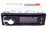 Автомагнітола Pioneer 6298BT Bluetooth+2xUSB+SD+AUX 4x50W, фото 4