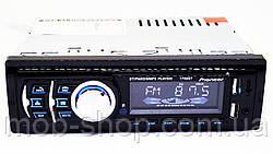 1 din Автомагнитола Pioneer 1782BT Bluetooth+2xUSB (1 дин магнитола с 2 юсб для зарядки)