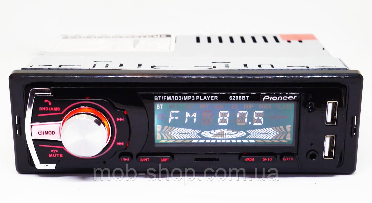 1 din Автомагнитола Pioneer 6298BT Bluetooth+2xUSB (1 дин магнитола пионер с блютуз по хорошей цене)