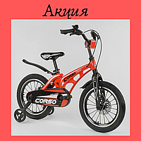 """Детский легкий двухколёсный велосипед 16""""  Corso  Красный велосипед для ребенка 4-6 лет"""
