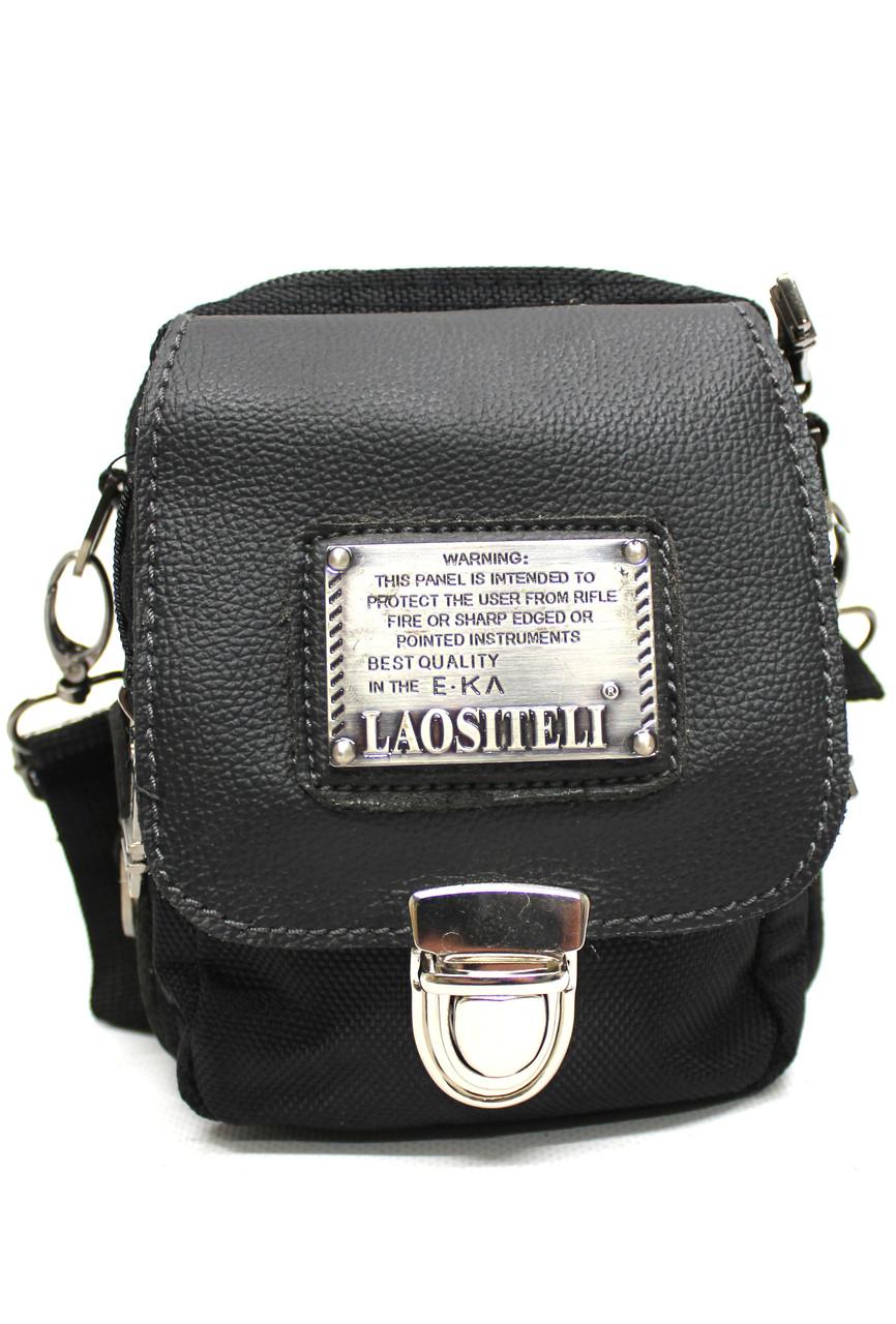 """Чоловіча компактна сумка через плече, барсетка """"Laositeli"""" YR 1021(15см)"""