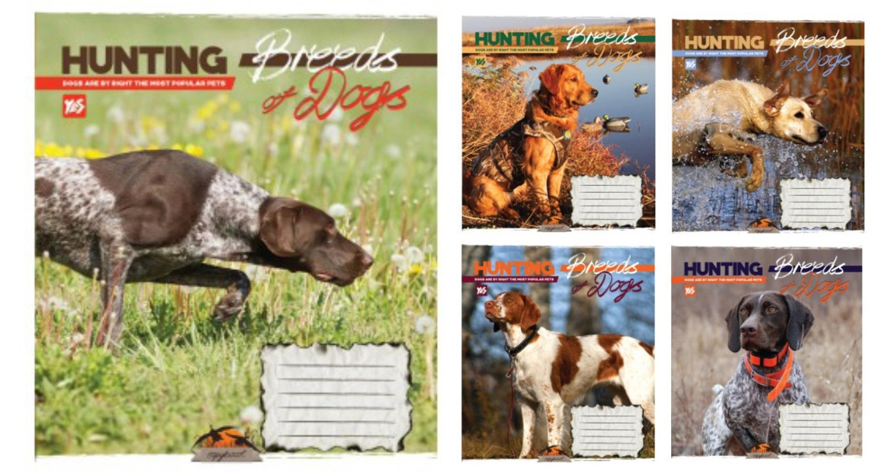 Зошит 60арк. лін. YES Hunting dogs №762201(10)(160)