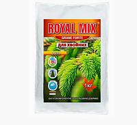 Удобрение для хвои осень (пакет) 1 кг, Royal mix