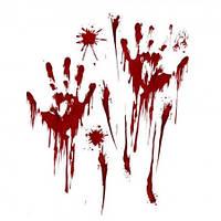 Наклейки кровавые следы Руки