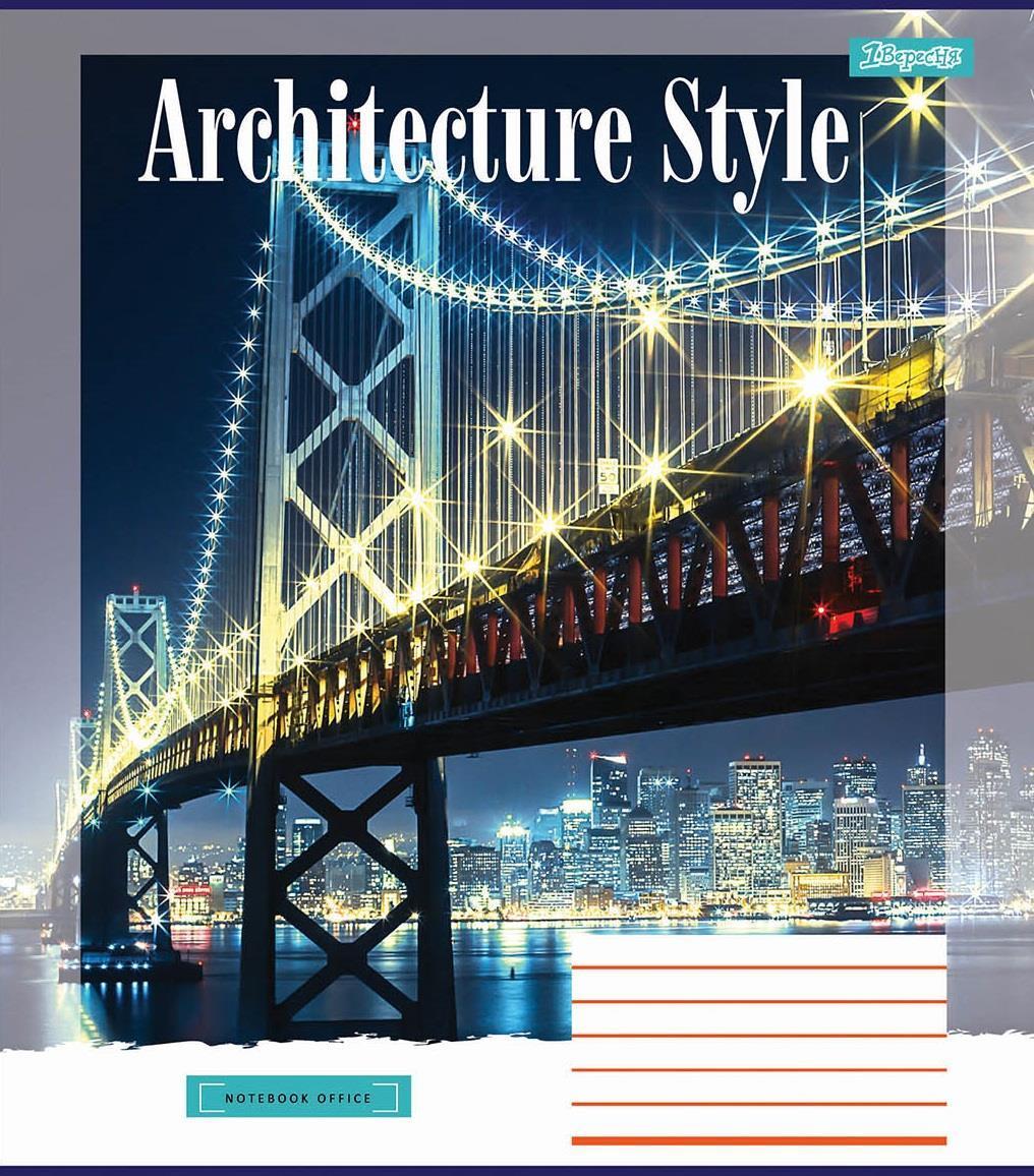 Зошит 24арк. кліт. 1В Architecture city №762423(20)(320)