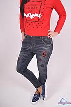 Джинсы-бойфренды с поясом женские стрейчевые WAN.ER.LI 9105 Размер:28,29,30