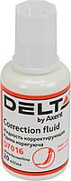 "Коректор з пенз. ""Delta by Axent"" 20мл №7016(12)(576)"
