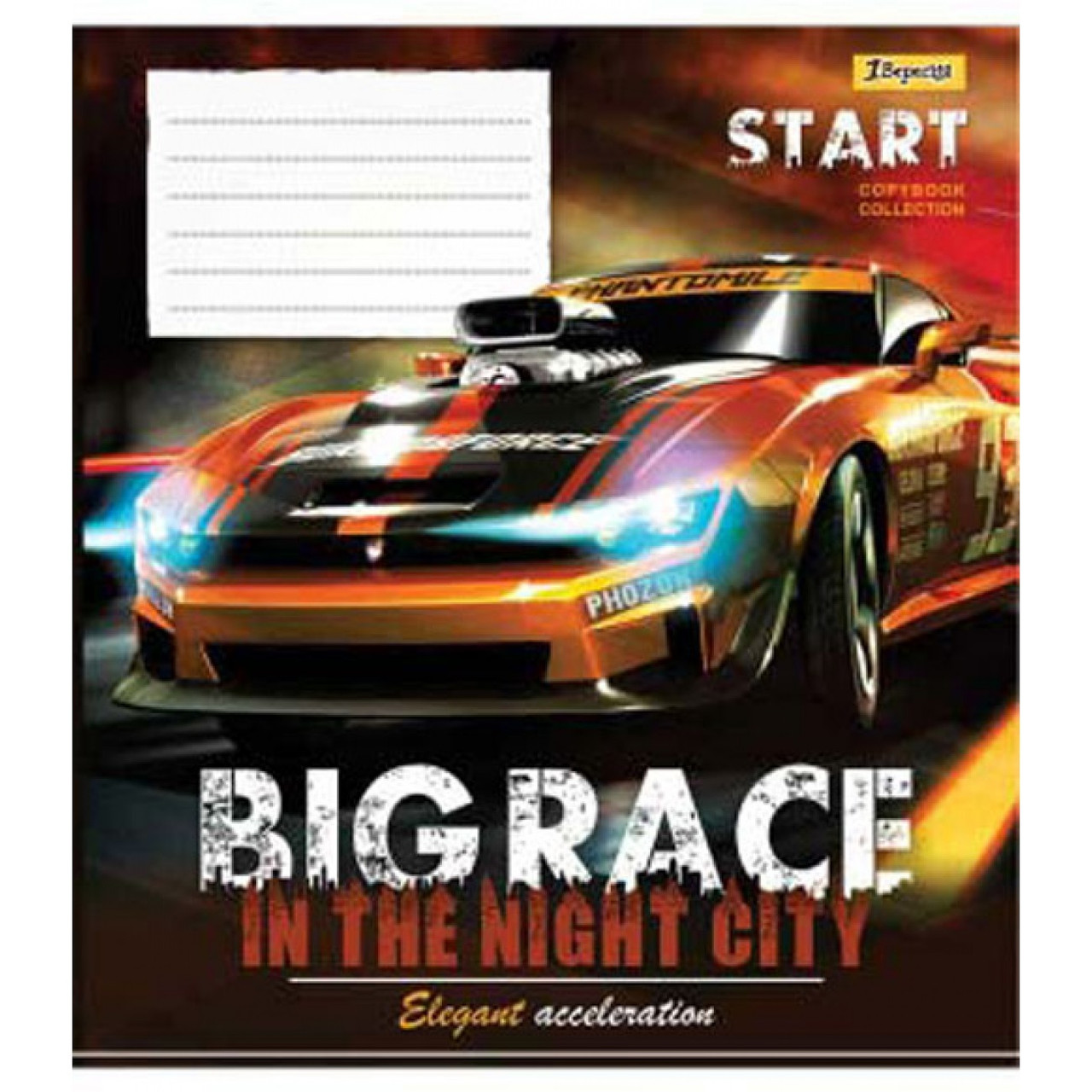 Зошит 48арк. лін. 1В Big Race №763628(10)(100)
