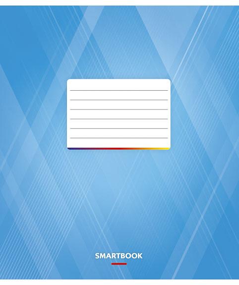 "Зошит 18арк. лін. Star ""Smartbook"" №018-2580L(25)(250)"