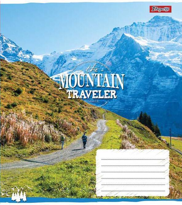 Зошит 60арк. лін. 1В Mountain traveler №762828(10)(160)