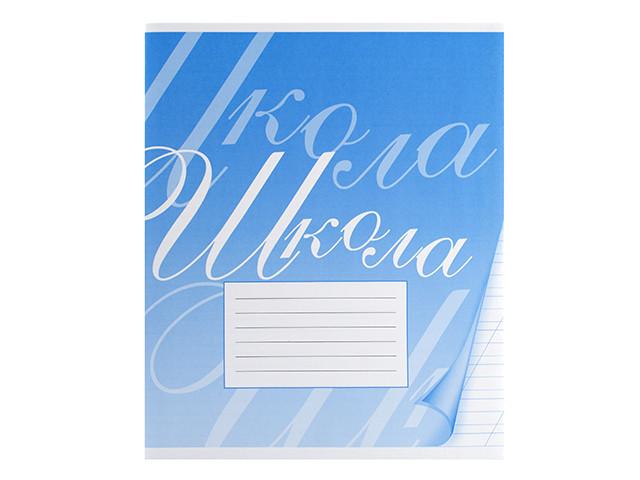 Зошит 12арк. кос.лін. фон.обкл. №12236/Поділля/(50)(600)