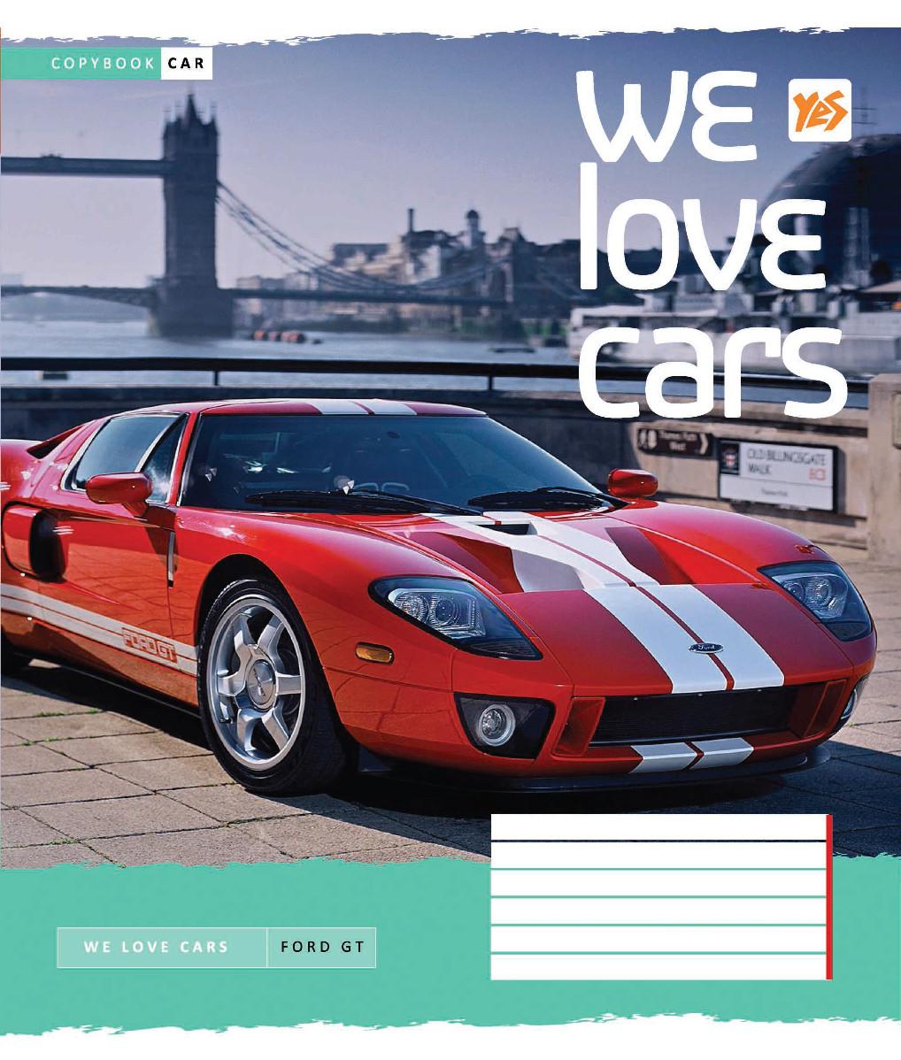 Зошит 18арк. кліт. YES We love cars №761534(25)(400)