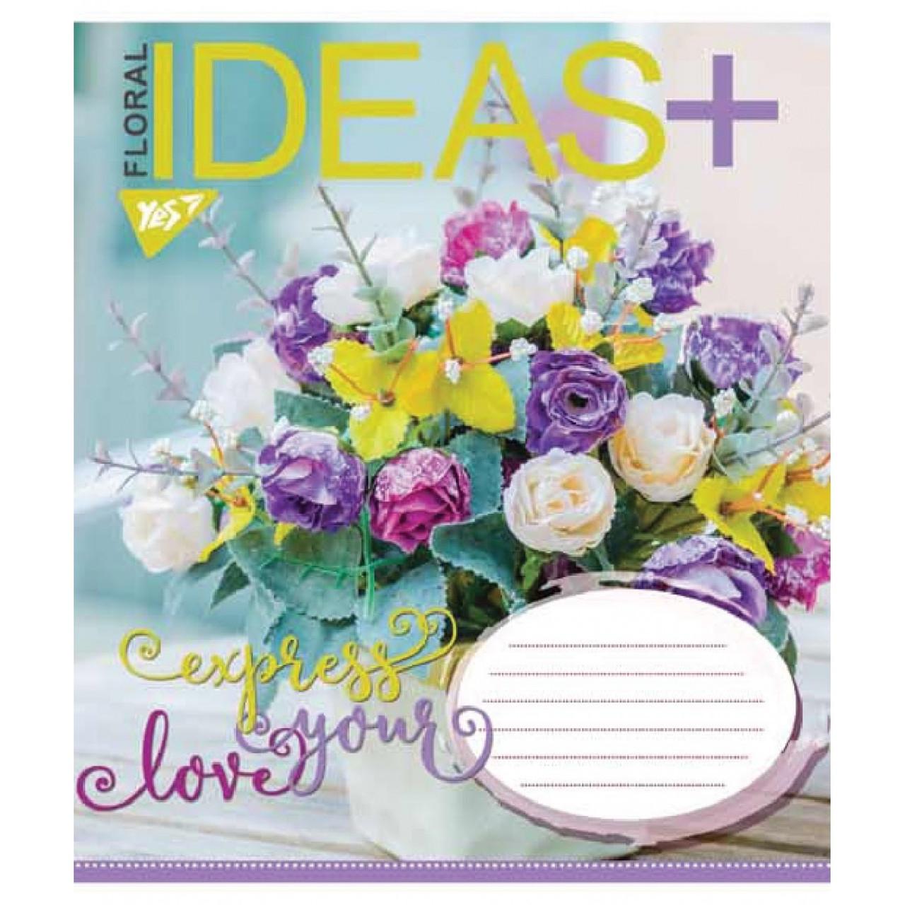Зошит 36арк. кліт. YES Floral Ideas №763778(15)(240)