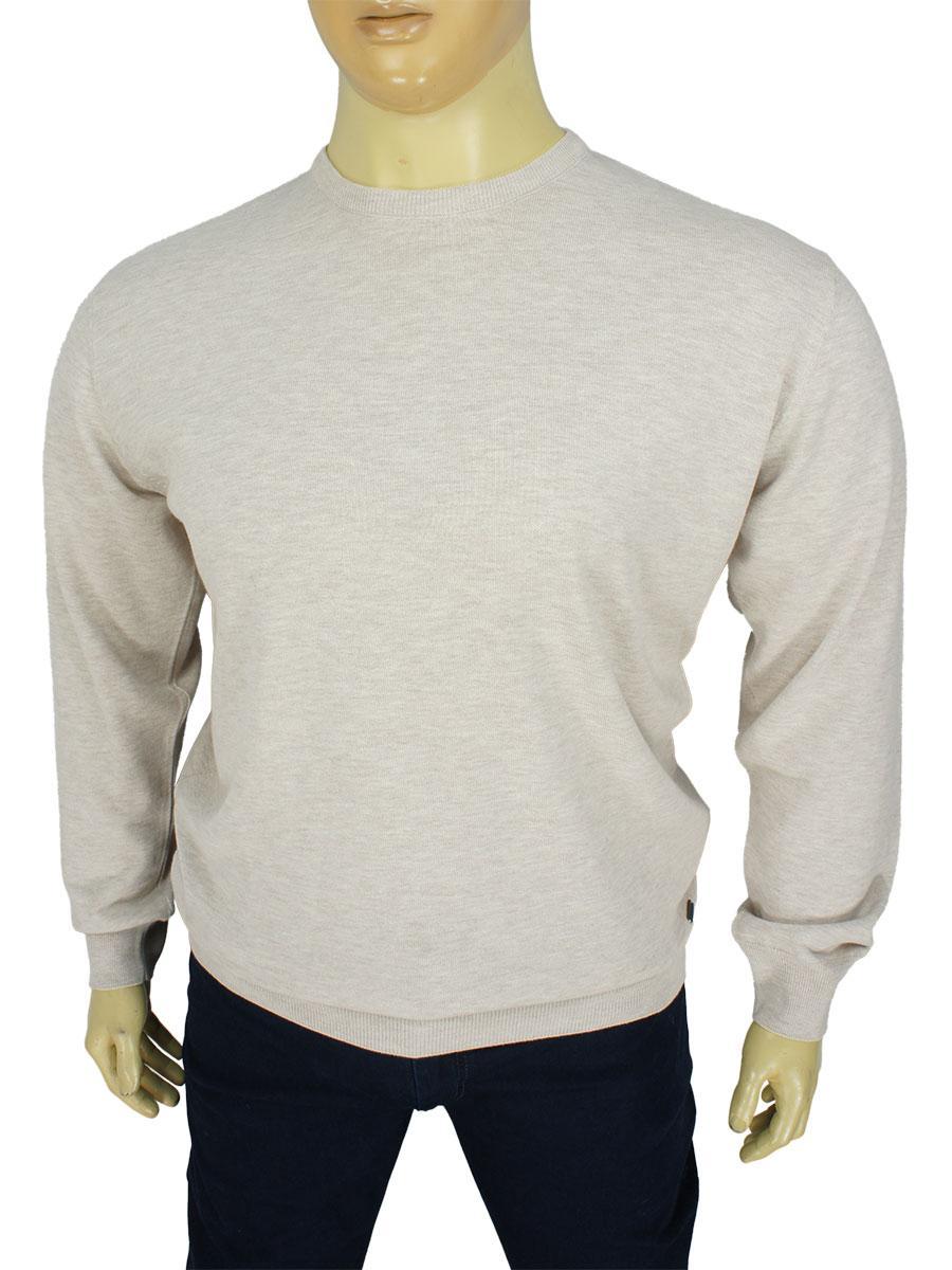 Бежевый мужской свитер Better Life BT-1101B Kemik
