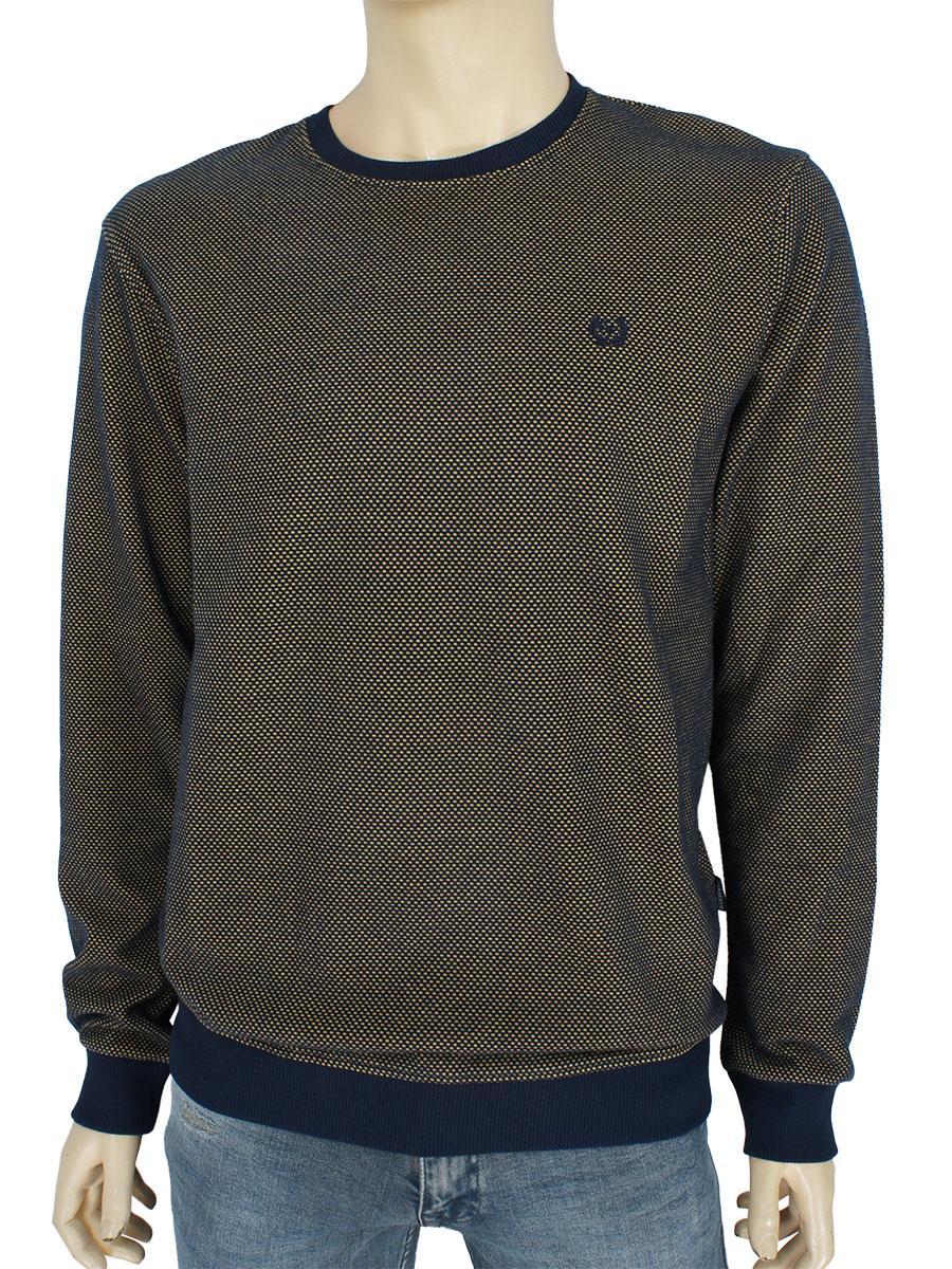 Комбінований чоловічий светр Caporicco 9205 H Sari