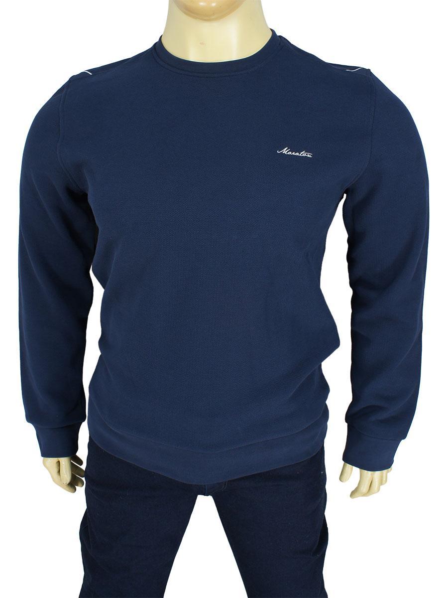 Стильная мужская толстовка Maraton M-14692 в темно-синем цвете
