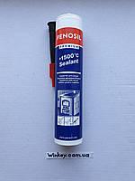 Герметик жаростойкий PENOSIL Premium +1500°C Sealant