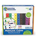"""Набор """"Соединяющиеся кубики"""", с карточками (mathlink cubes ) Learning resources"""