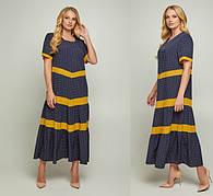 Платье женское летнее размеры 50-66