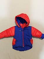 Детская курточка на синтепоне + флисовая подкладка до 1 года., фото 1