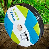 Капельная Лента «Libra Tape»