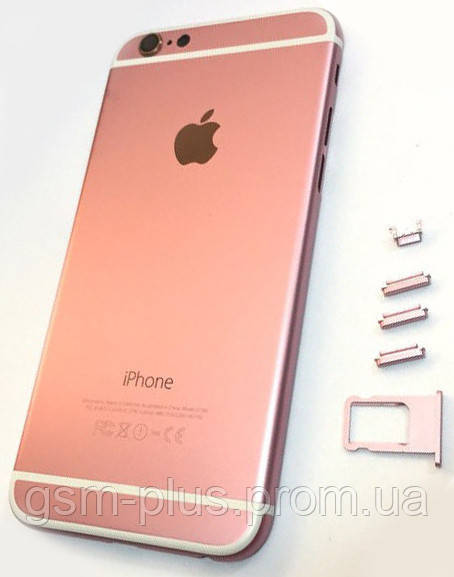 "Крышка задняя iPhone 6 (4.7"") Pink"