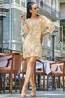 Платье нарядное молодежное персикового цвета
